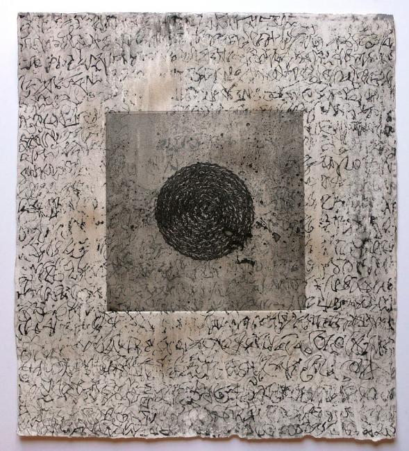 Suo Yuan Wang - Le Passage n°7+