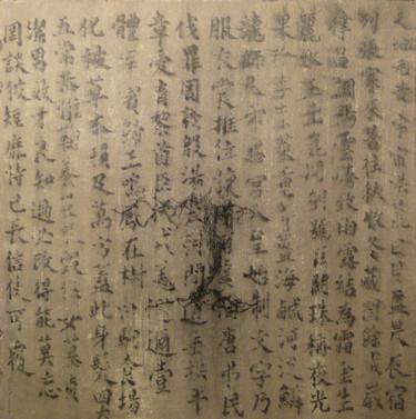 Révision du 四体千字文Classique des Mille Caractères_n°1-188