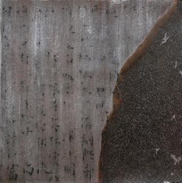Révision du 四体千字文Classique des Mille Caractères_n°371-516